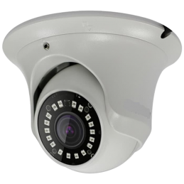 Kamera SPC IPC70520D83-I Indoor 2MP