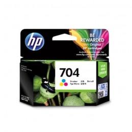 CART HP 704 CLOUR