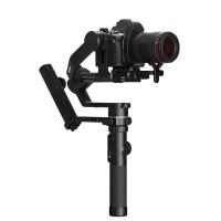 Stabilizer Kamera